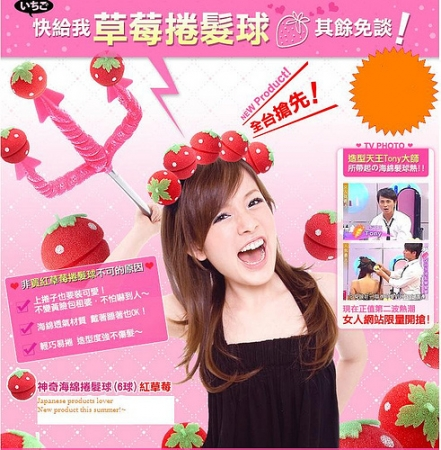 STRAWBERRY CURLER 1 PACK ISI 50