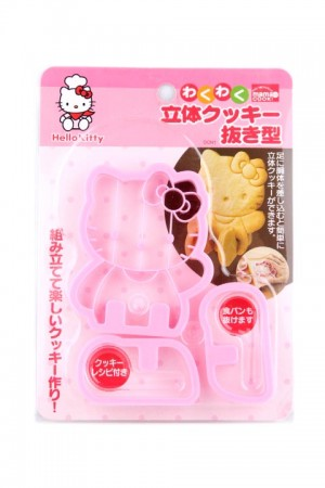 MAMA COOK KITTY BREAD MOLD